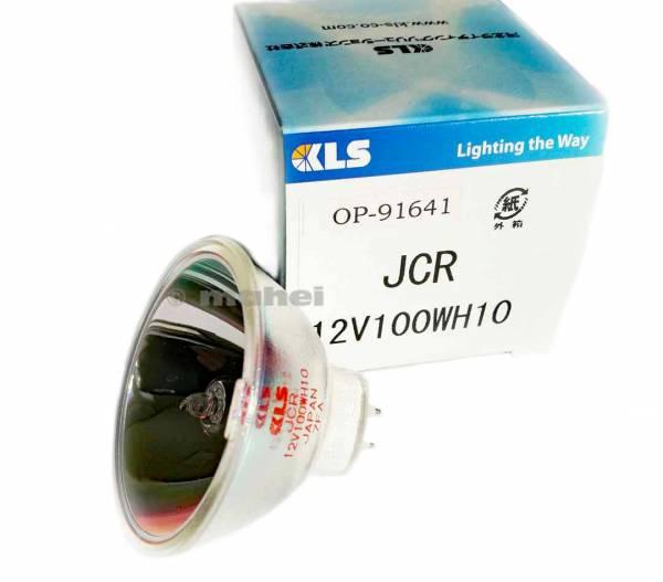 Keyence Mikroskoplampen 12V 100W (OP-91641)