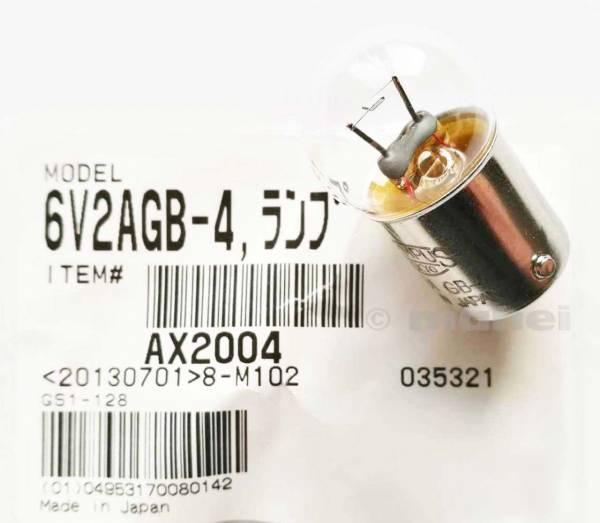 Olympus Mikroskoplampen, 35321, AX2004, 6V 2A GB4