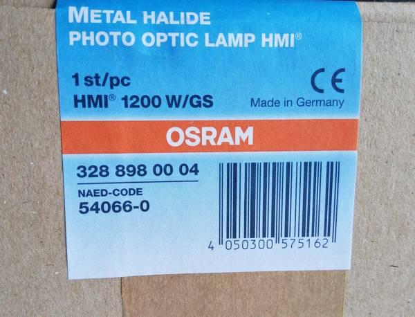 HMI 1200 W/DXS (GS) 1200W 100V 13.8A SFc15.5